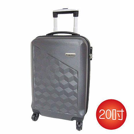【US.DUCK】20吋時尚拉桿行李箱 UK-9620P3