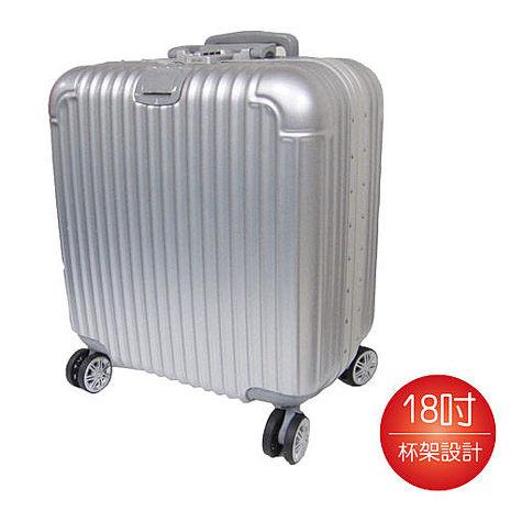 【US.DUCK】18吋鋁框行李箱附杯架 UP-1306-18