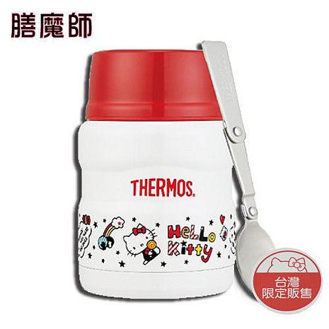 膳魔師 Hello Kitty快樂篇不銹鋼真空食物燜燒罐附湯匙SK3000KT-WH