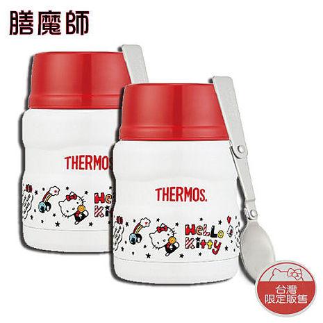 膳魔師 Hello Kitty快樂篇不銹鋼真空食物燜燒罐附湯匙2入 SK3000KT-WH