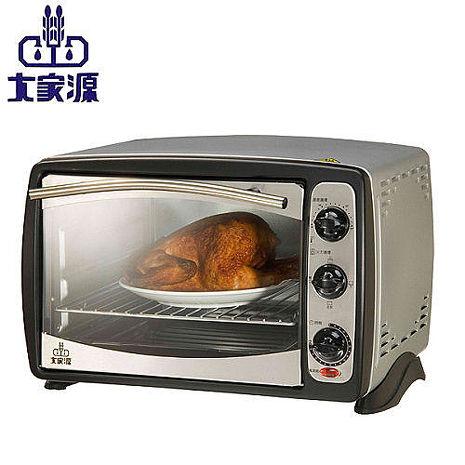 《大家源》全雞電烤箱 -19L TCY-3819