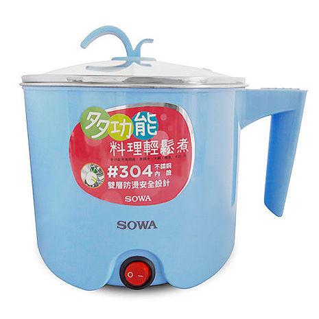 SOWA首華 1.5公升多功能美食鍋SPK-KY1505M