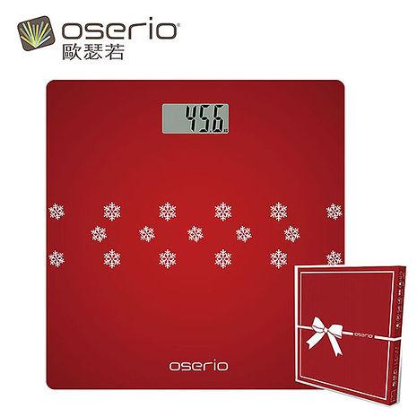 oserio 歐瑟若 數位體重計 BNG-207(精裝禮物盒版)