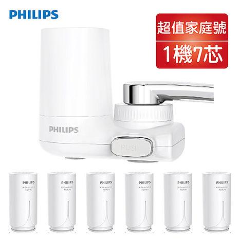 飛利浦 超濾萬用式2段龍頭型濾水器 4重plus(5層)AWP3753+4重濾芯(6入)AWP315 日本原裝