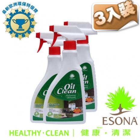 曜兆ESONA微泡沫歐洲環保獎廚房清潔劑500ml-三入裝