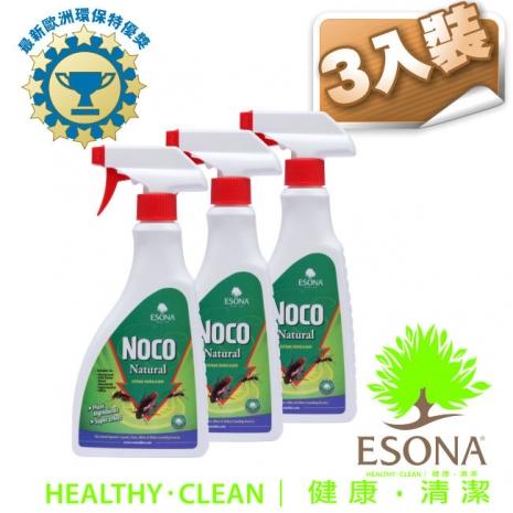 曜兆ESONA微泡沫天然環保獎驅蚊除蟲劑500ml-三入裝