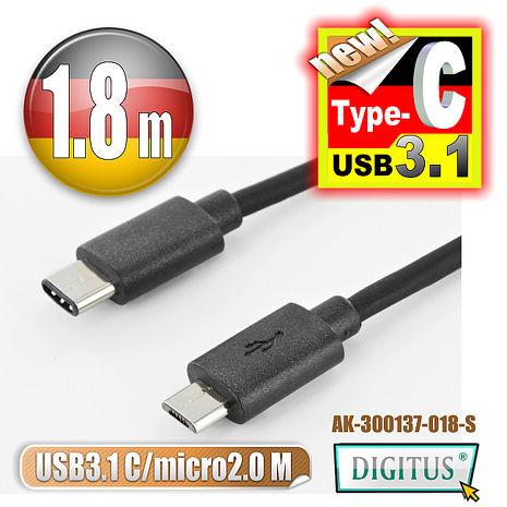 曜兆DIGITUS USB 3.1 Type-C 轉 Micro USB2.0 傳輸線(公對公) 1.8公尺