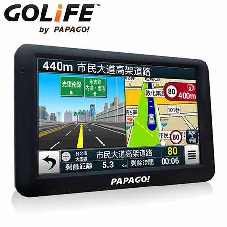 PAPAGO GoPad 5 超清晰 Wi-Fi 5吋聲控導航平板機★送三孔點煙器★