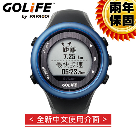 GOLiFE GoWatch 820i GPS藍牙中文三鐵運動腕錶(by PAPAGO)-藍色