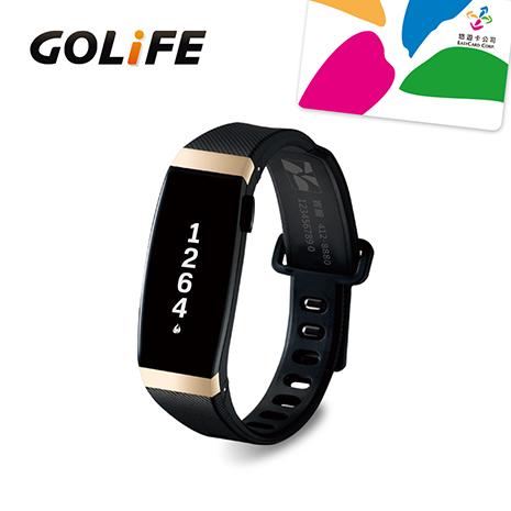 GOLiFE Care-X 智慧悠遊手環-金黑色★贈送悠遊卡錶帶★