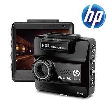 HP惠普 F550G GPS 156度超大廣角 1440P高畫質行車記錄器~送16G卡 三