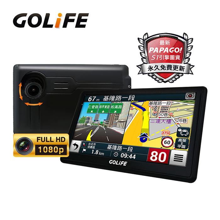 GOLiFE GoPad DVR7 Plus 升級版Wi-Fi行車記錄聲控導航平板★降價再送好禮↘送16G+復古型USB風扇★