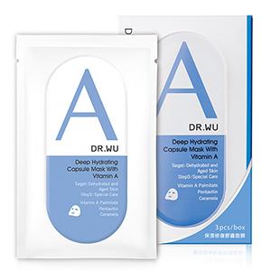 DR.WU保濕修復膠囊面膜A(3PCS)