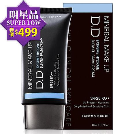 【DR.WU】超保濕水感DD霜40ML
