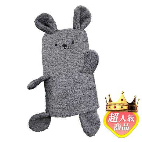 【點子樂活】 Holism卡哇伊 兔子寶寶毯-鐵灰