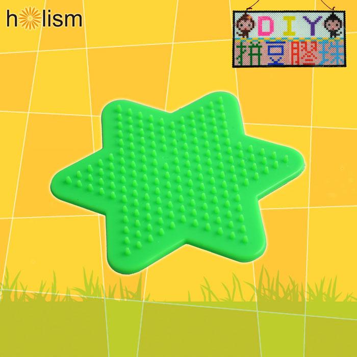 (任選滿300元出貨)【Holism】星形拼豆造型盤(小)