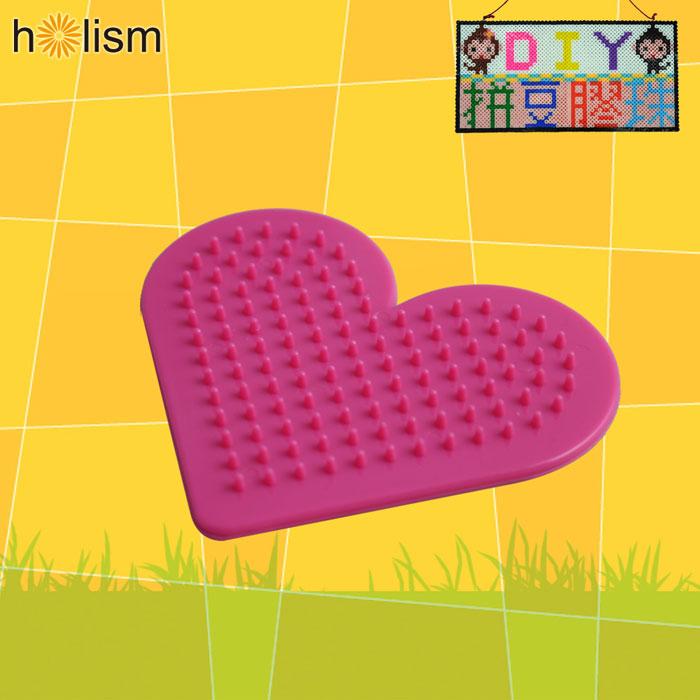 (任選滿300元出貨)【Holism】心形拼豆造型盤(小)