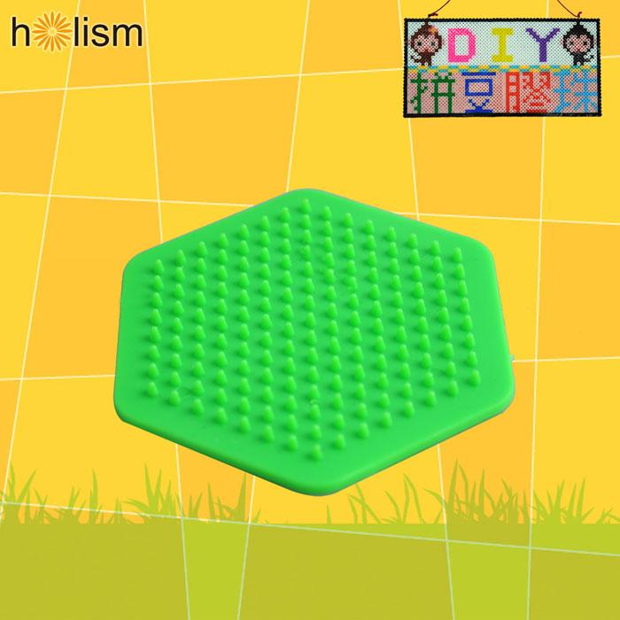 (任選滿300元出貨)【Holism】六角形拼豆造型盤(小)