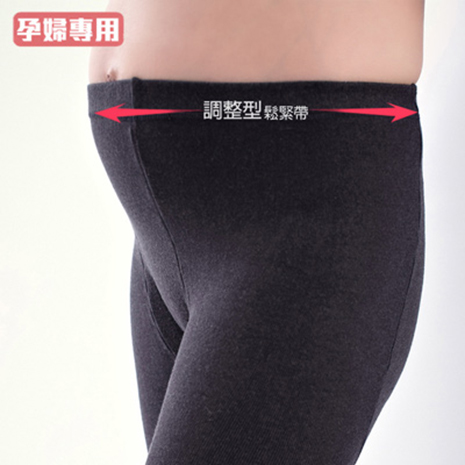 【Kohlhass】孕婦專用調整型毛褲襪(灰)2入(3~7個月適用)