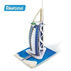 ~Robotime~DIY木質3D立體拼圖~杜拜帆船酒店