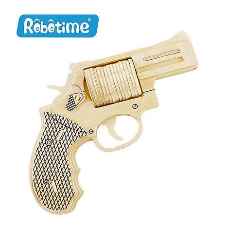 【Robotime】DIY木質3D立體拼圖-左輪手槍