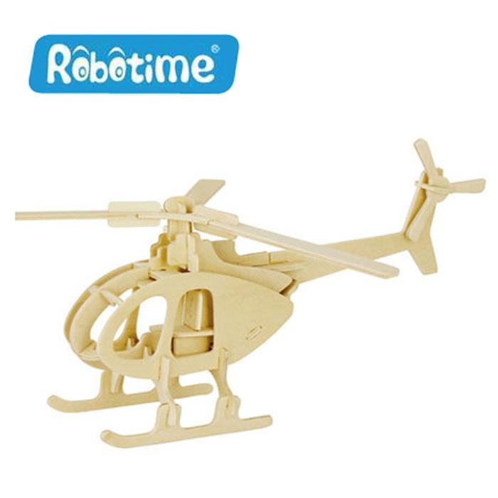 【Robotime】DIY木質3D立體拼圖-直升機