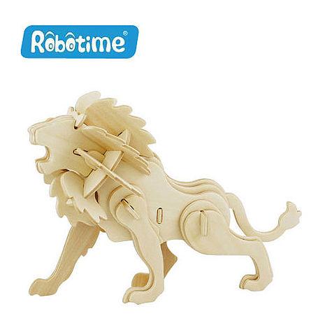 【Robotime】DIY木質3D立體拼圖-獅子-居家日用.傢俱寢具-myfone購物