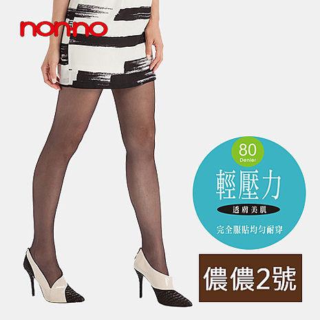 【non-no儂儂】(2號褲襪)80D輕壓力褲襪3入組-黑/膚膚