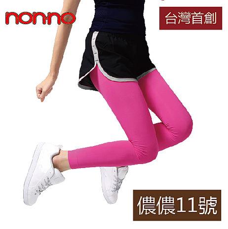【non-no儂儂】(11號褲襪)女款運動壓縮褲黑
