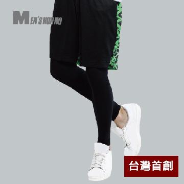 【non-no儂儂】男款運動壓力褲襪