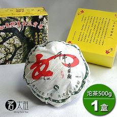 特殺1212~茗太祖~海外 如意野生金瓜貢茶^(500g x1^)~APP ^(1612^