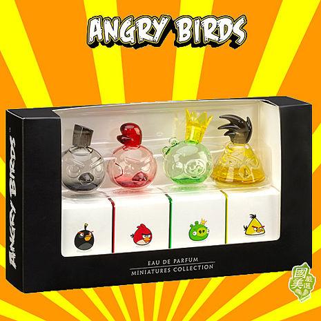 【Angry Birds憤怒鳥】中性淡香精旅遊四件組(5ml x4)