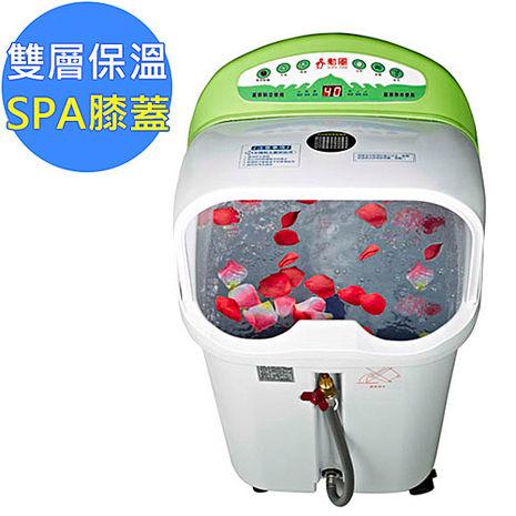 勳風御璽級超高桶加熱式SPA泡腳機(HF-3796)(附贈Y型管可SPA膝蓋與大腿)