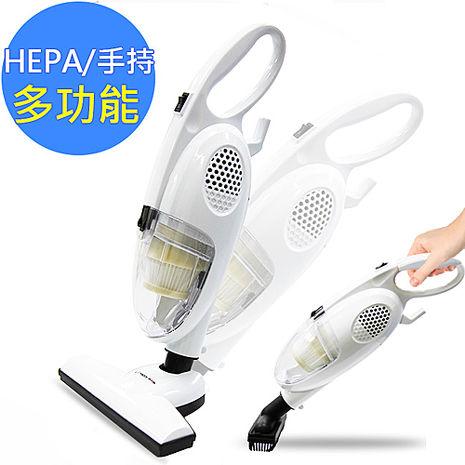 【幸福媽咪】多功能HEPA旋風式強力吸塵器-家電.影音-myfone購物