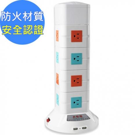 【勳風】3D多功能12座/2USB座炫彩防護插座(HF-395-4)四樓型-居家日用.傢俱寢具-myfone購物