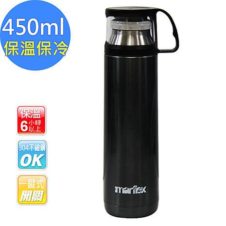 日本imarflex伊瑪 450ML 304不繡鋼 冰熱真空保溫杯(IVC-4502)長效型