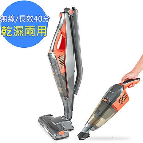 【幸福媽咪】乾/濕二用三合一超長效無線吸塵器(HM-888)子母機