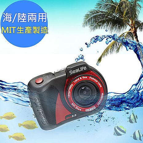 Sealife海洋探險家海/陸兩用全天候60米專業潛水相機(SL-512)WiFi版micro 2.0