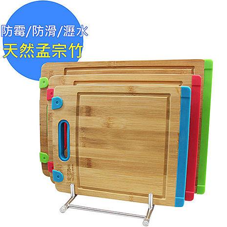 【幸福媽咪】天然孟宗竹無接縫抗菌砧板(HM-298)三款+不鏽鋼砧板架