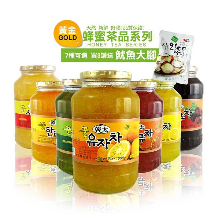 【韓太】韓國蜂蜜水果茶3瓶(1公斤/瓶)柚子+檸檬+紅棗
