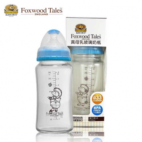 ★ Foxwood Tales ★狐狸村傳奇真母乳寬口徑玻璃大奶瓶(240ml)