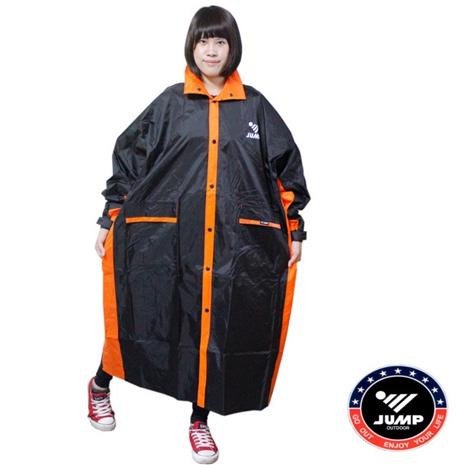 新二代【JUMP】優帥前開式休閒風雨衣-黑橘2XL