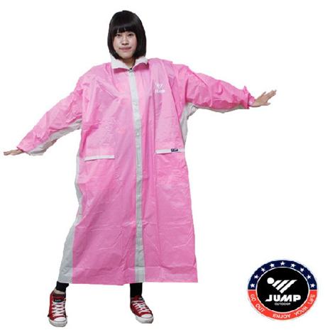 新二代【JUMP】優帥前開式休閒風雨衣-粉紅2XL