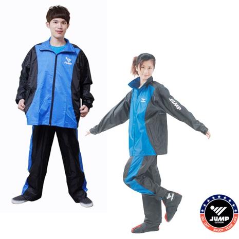 新二代【JUMP】挺酷套裝休閒風雨衣-黑藍