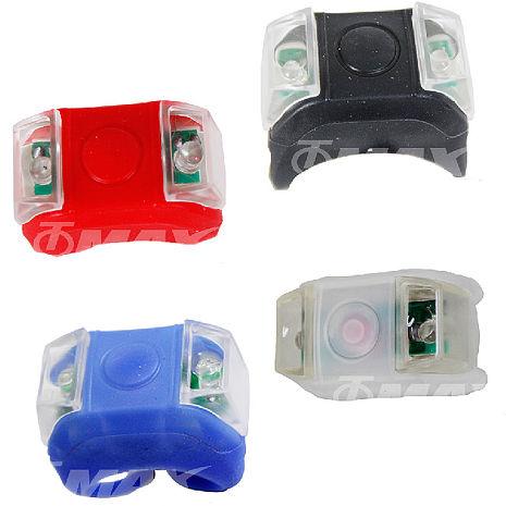 omax雙眼矽膠多功能警示燈-2入黑+藍