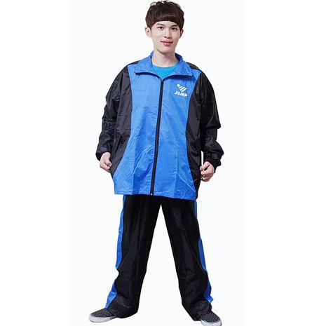 JUMP新二代挺酷套裝休閒風雨衣-黑藍+通用鞋套2XL