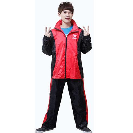 JUMP新二代挺酷套裝休閒風雨衣-黑紅+通用鞋套3XL