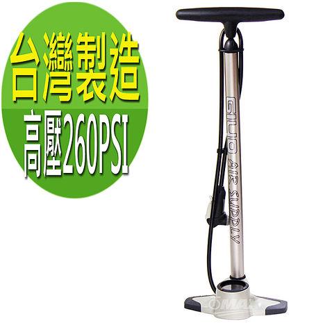 GIYO超高壓直立式打氣筒附胎壓表(GF-12)