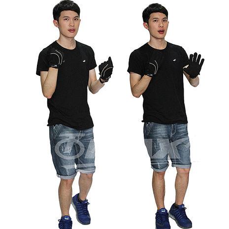 omax全功能防曬透氣全指手套-黑色-男