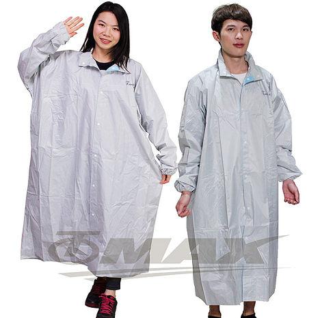 天龍牌歌雅型粉色尼龍風雨衣5XL大尺寸-銀灰